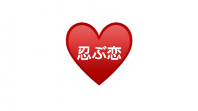 no photo logo