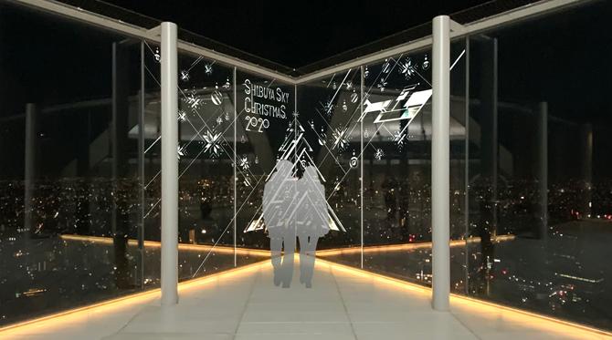 <2020最新>渋谷のクリスマスイベント