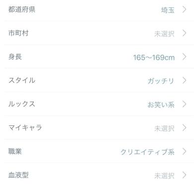 jmail プロフィール